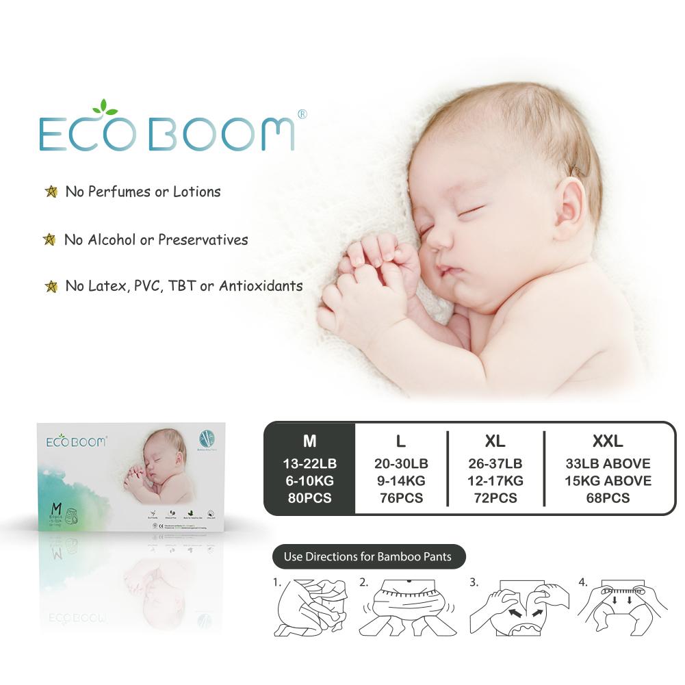 ECO BOOM Array image13