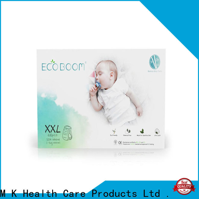 ECO BOOM gold diaper cover Supply