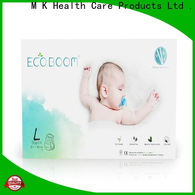 ECO BOOM pul covers company