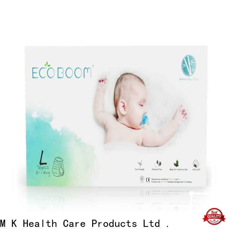 OEM pul nappy covers suppliers