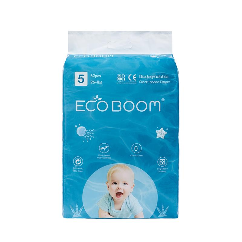 ECO BOOM Array image123