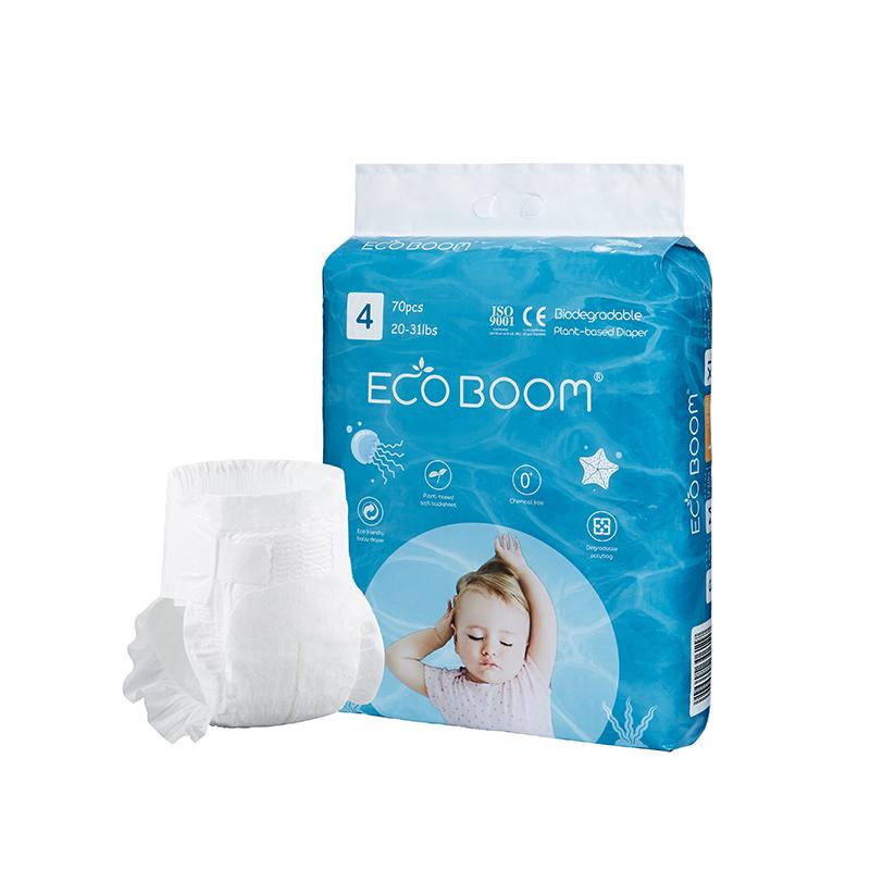 ECO BOOM Array image96