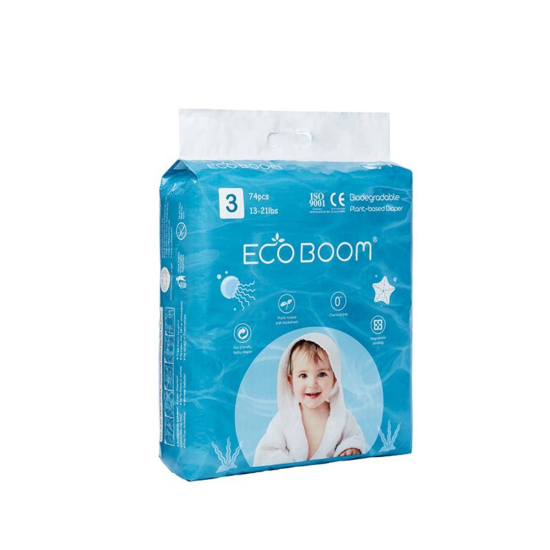 ECO BOOM Array image106