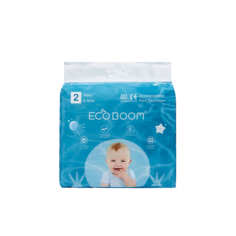 ECO BOOM Array image57