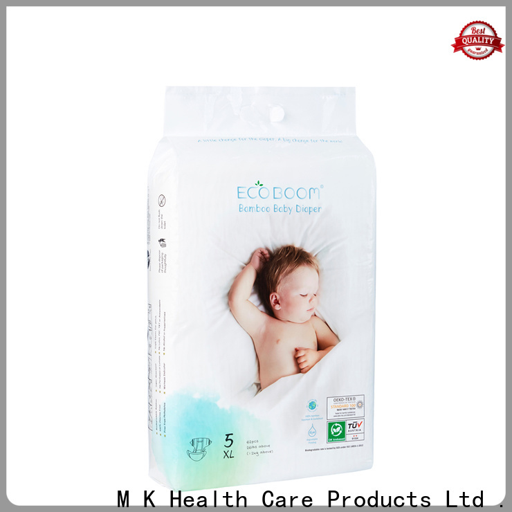 diapers cheapest price