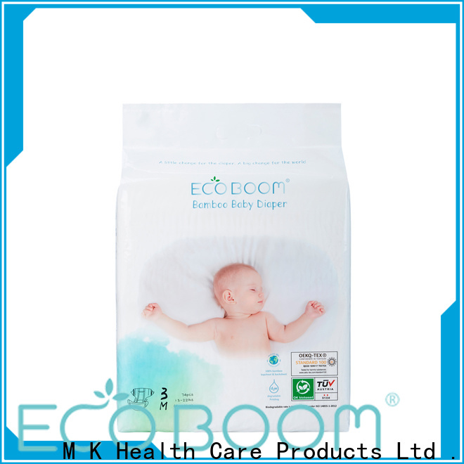 flushable diapers