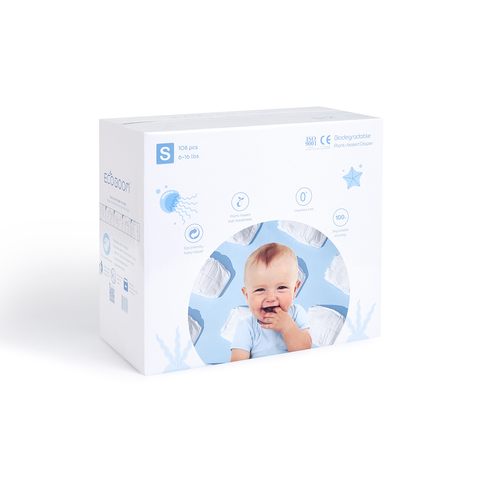 Ecoboom big diaper box manufacturers-1