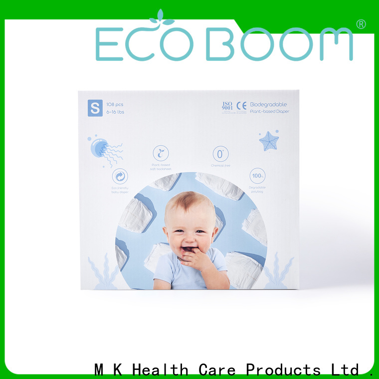 best biodegradable diapers